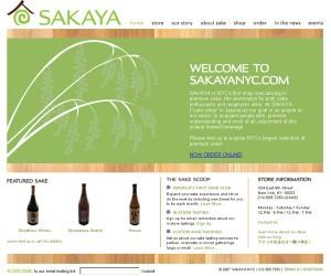 sakayanyc-1